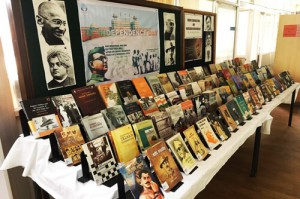 Book Exhibition 2016 on Occasion of 70th Independence Day Photo 2