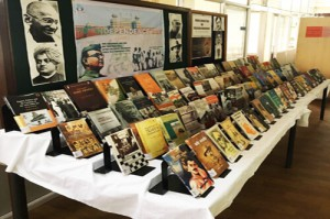 Book Exhibition 2016 on Occasion of 70th Independence Day Photo 3