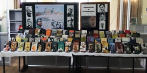 Book Exhibition 2016 on Occasion of 70th Independence Day Photo 1